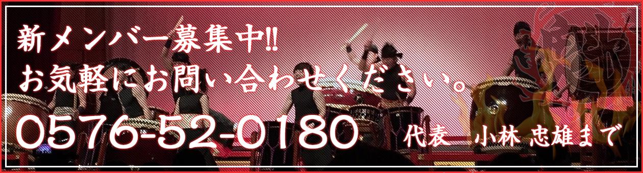 sakigake_tel_01