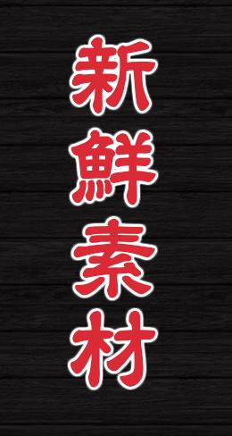 top_yoko01